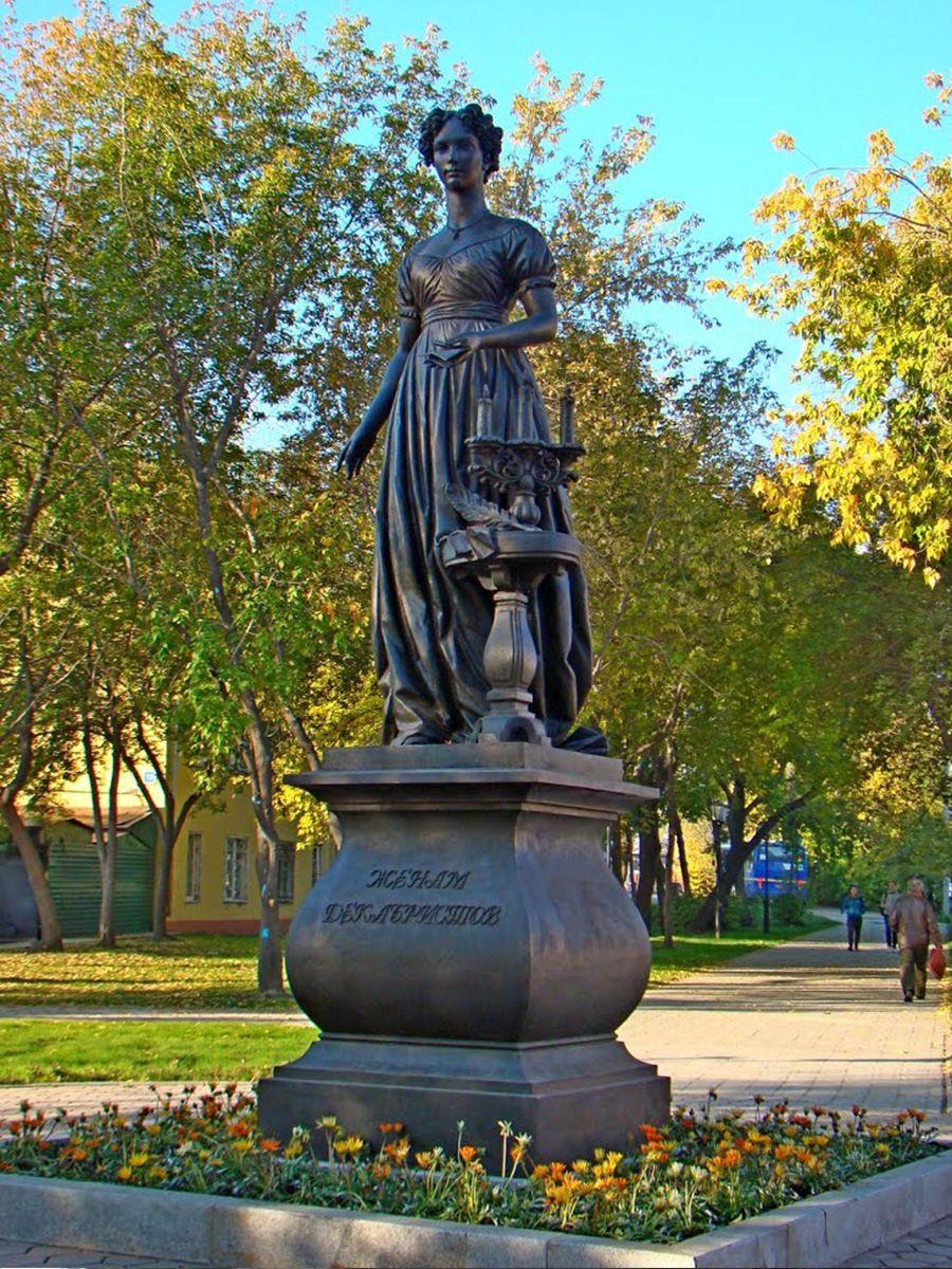 Памятник женам декабристов. Город Иркутск