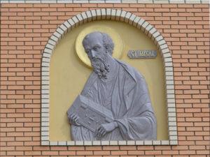 Апостол Павел. Барельеф Кубышкин